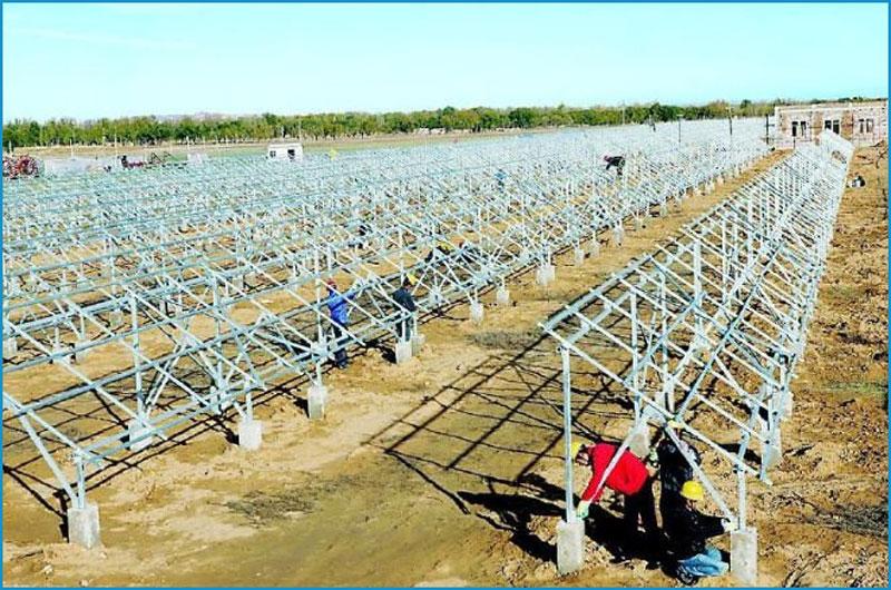 Utility Plants - TECHII SOLAR